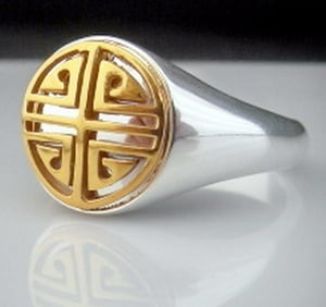 Chinese Good Luck and Fortune Signet Ring Sterling Silver